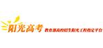 教育部高校招生阳光工程指定平台